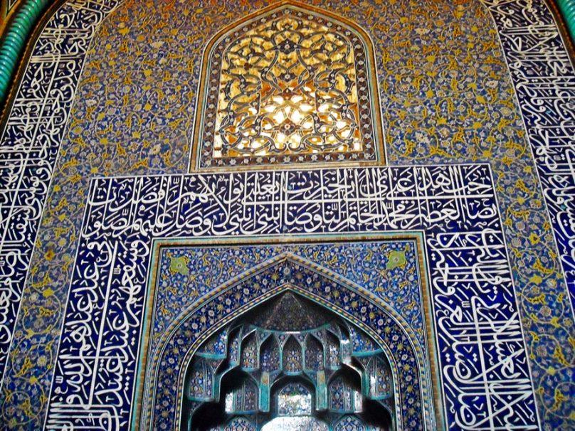 Isfahan_61
