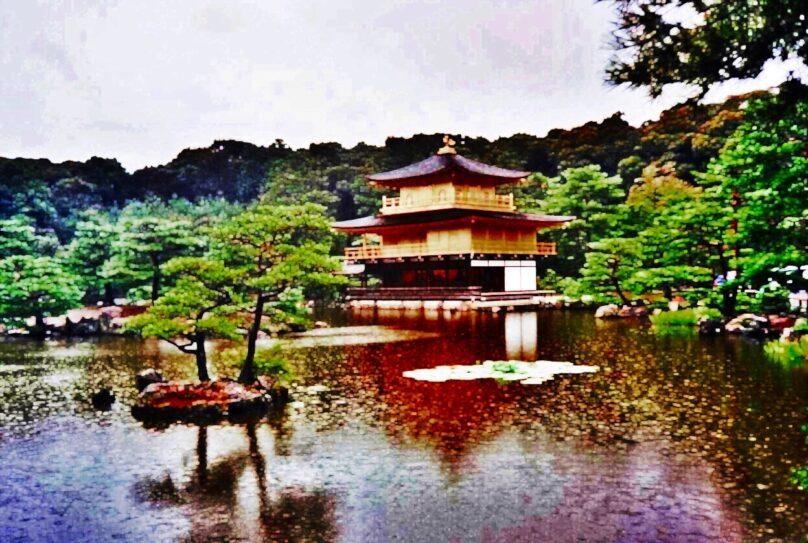 Kinkaku-ji (Kioto, Japón)