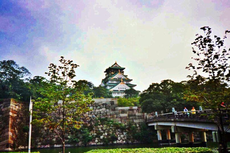 Ōsaka-jō (Osaka, Japón)