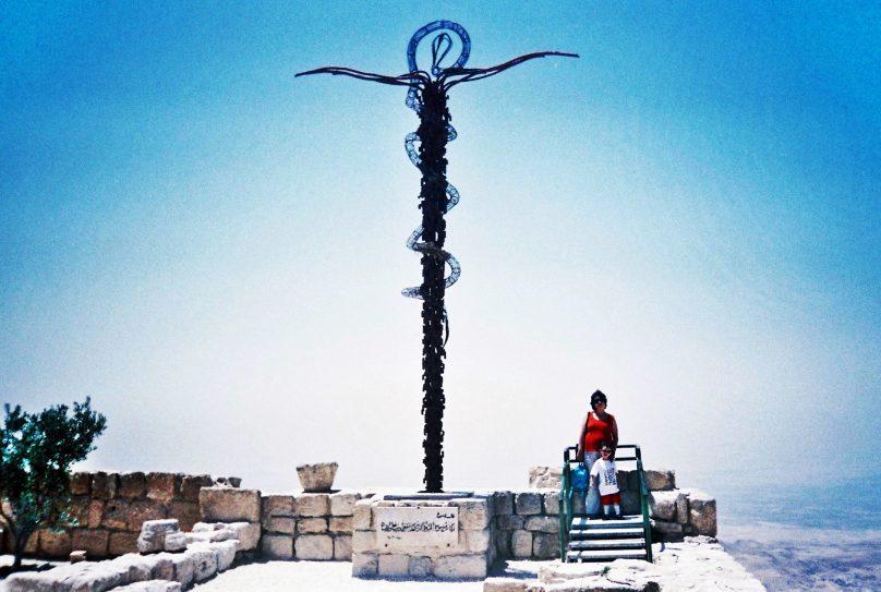 Monte Nebo (Gobernación de Madaba, Jordania)