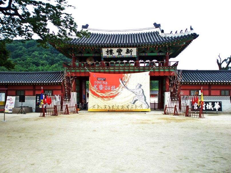 Fortaleza de Hwaseong (Suwon, Corea del Sur)