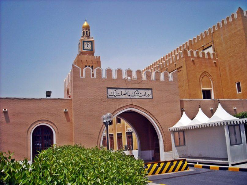Kuwait_86