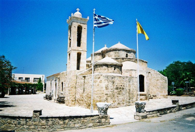 Iglesia de Agia Paraskevi (Geroskipou, Chipre)