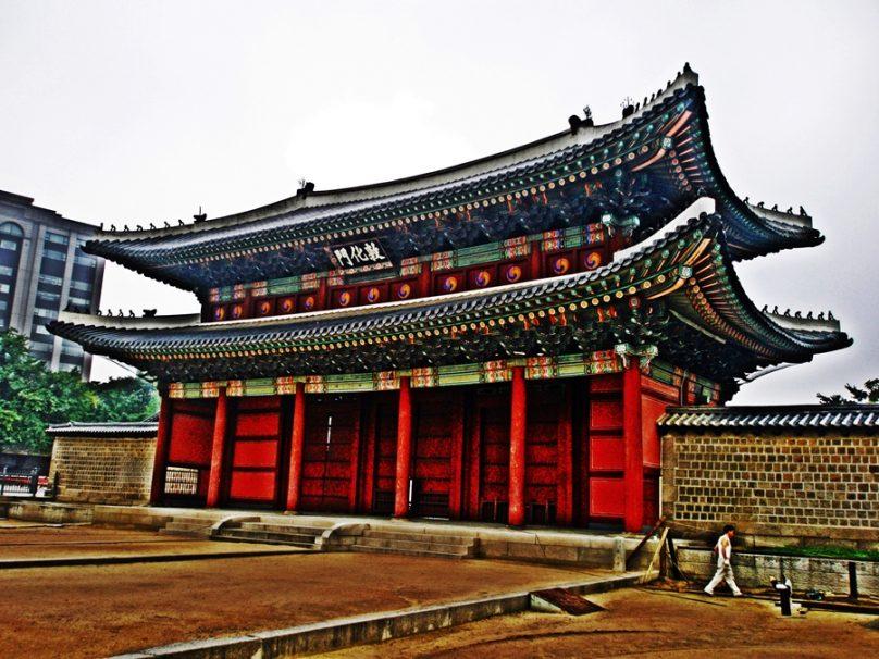 Puerta Donhwamun (Seúl, Corea del Sur)