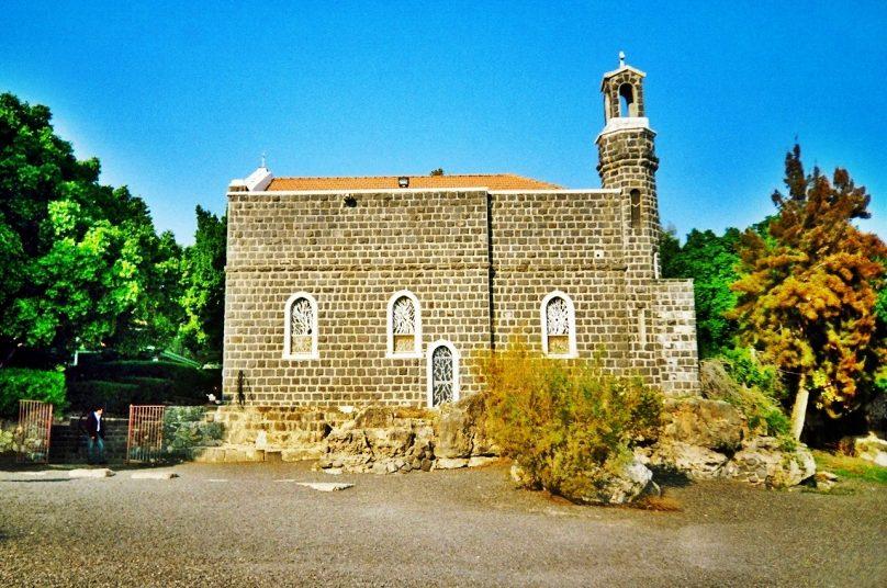 Iglesia del Primado de Pedro (Distrito Norte, Israel)