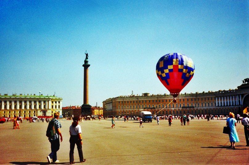 Plaza del Palacio (San Petersburgo, Rusia)