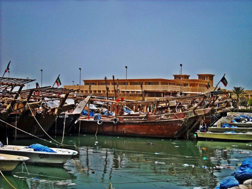 Dhow Harbour (Kuwait, Kuwait)
