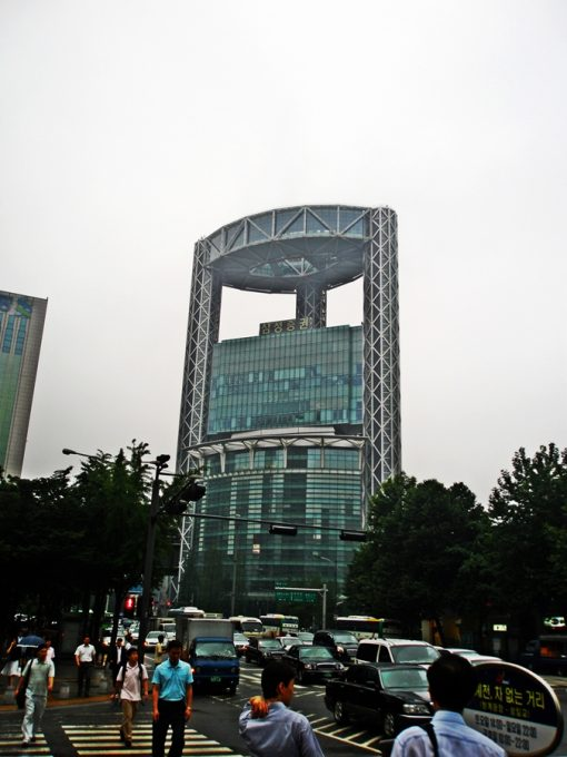 Calle Jongno (Seúl, Corea del Sur)