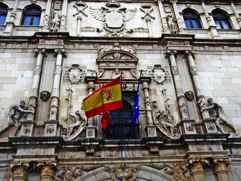 ColegioMayorSanIldefonso_04