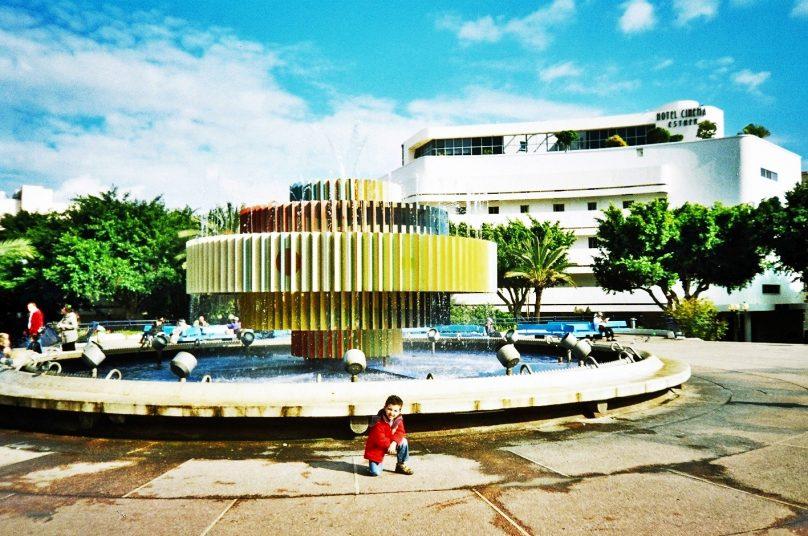 Plaza Dizengoff (Tel Aviv, Israel)