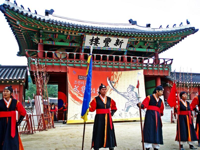 Sibpalgi (Corea del Sur)