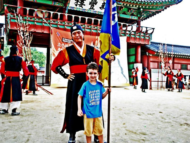 Artes marciales (Suwon, Corea del Sur)
