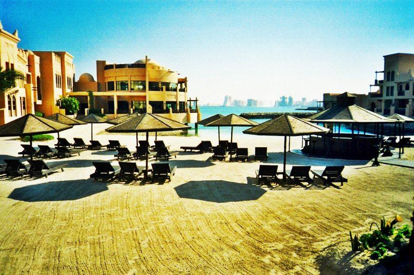 Manama (Gobernación de la Capital, Bahréin)