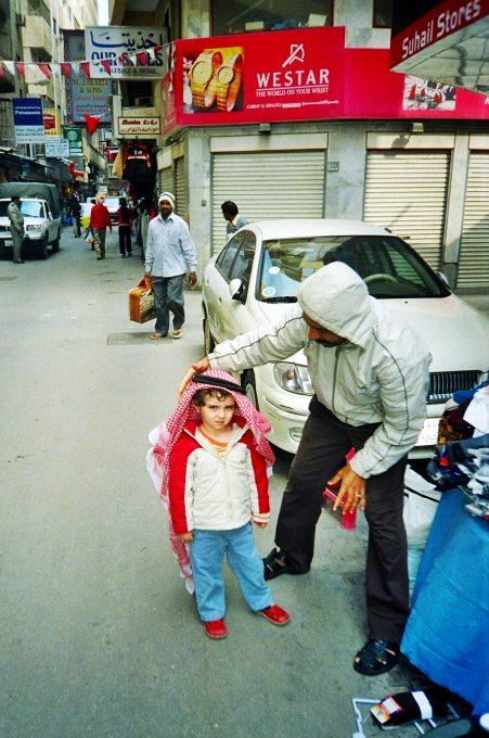 Bahrein_18