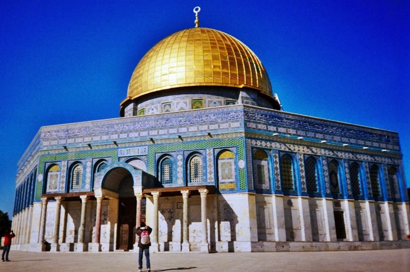 Cúpula de la Roca (Jerusalén, Palestina)