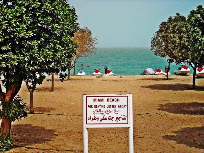 Kuwait_44