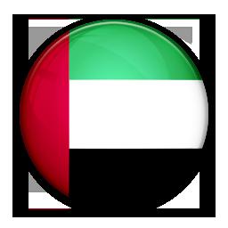 EmiratosArabesUnidos