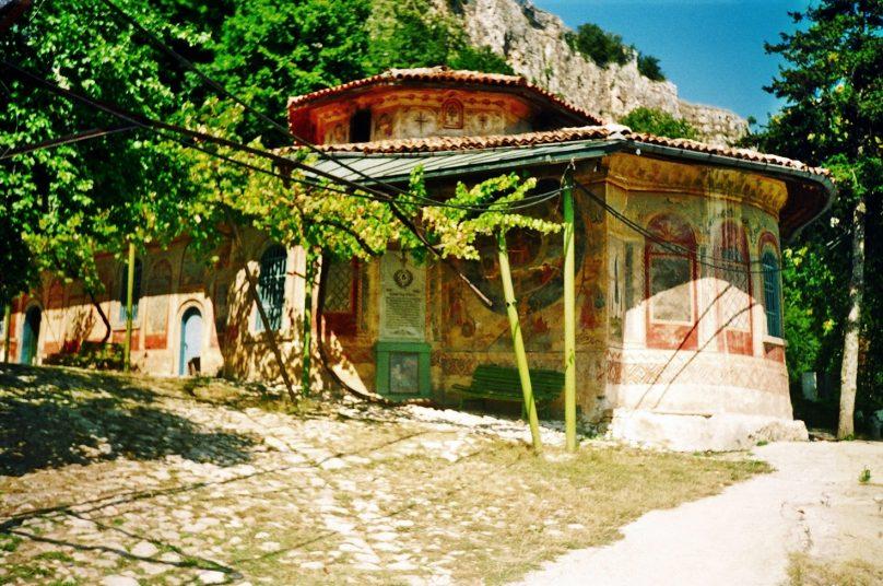 Monasterio Preobrazhenski (Provincia de Veliko Trnovo, Bulgaria)