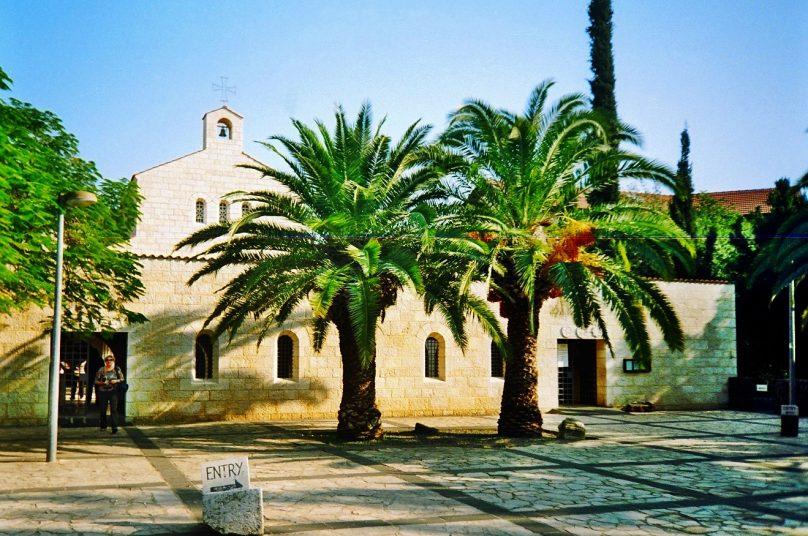 Iglesia de la Multiplicación (Distrito Norte, Israel)