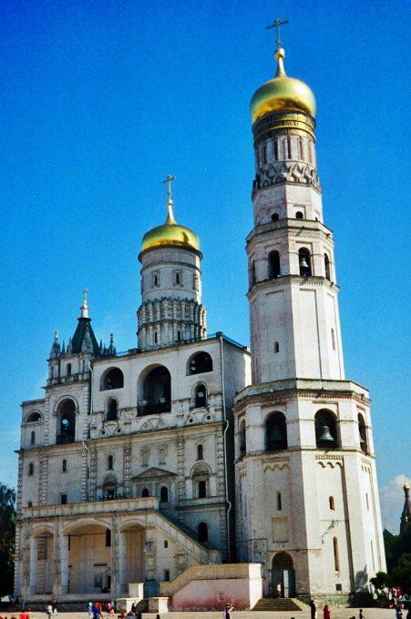 Campanario de Iván el Grande (Moscú, Rusia)