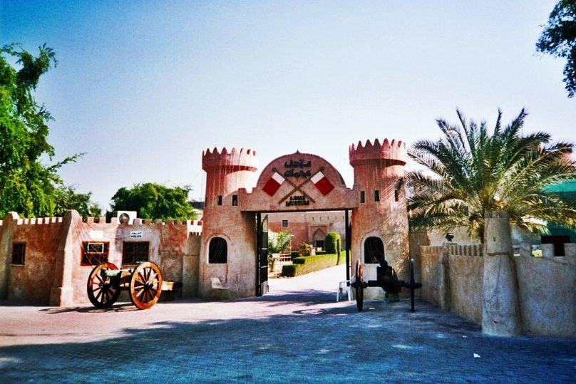Fuerte de Ajman (Ajman, Emiratos Árabes Unidos)
