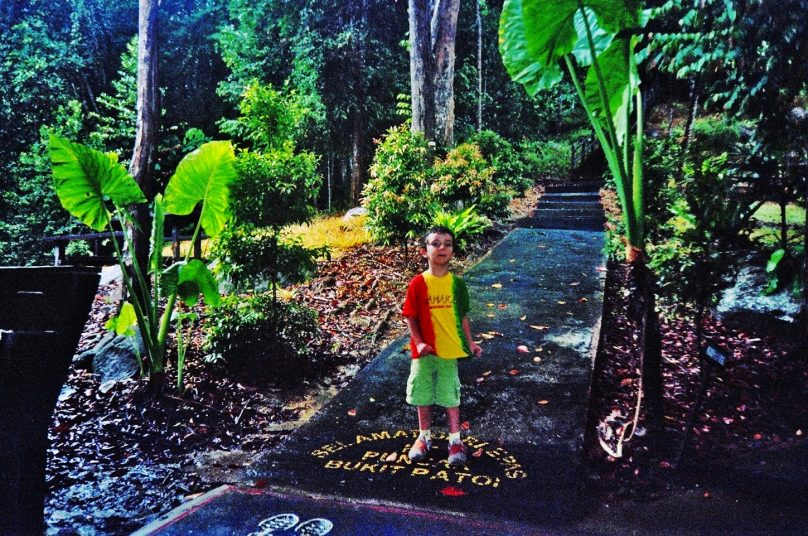 Peradayan Forest Reserve (Distrito de Temburong, Brunei)