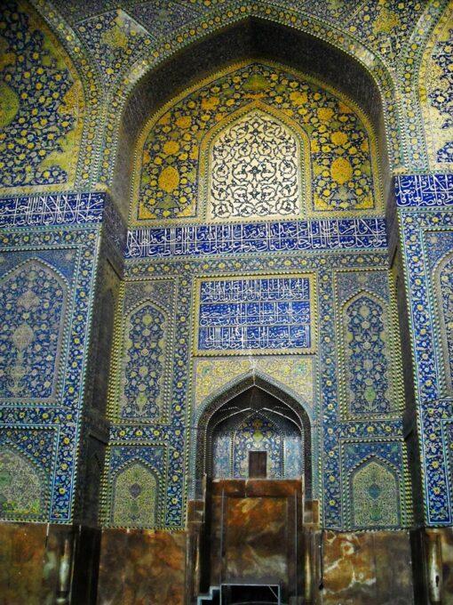 Isfahan_74