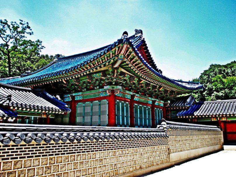 Jongmyo (Seúl, Corea del Sur)