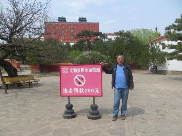 ChengdeJorge_01