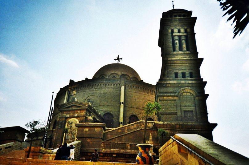 Iglesia de San Jorge (El Cairo, Egipto)