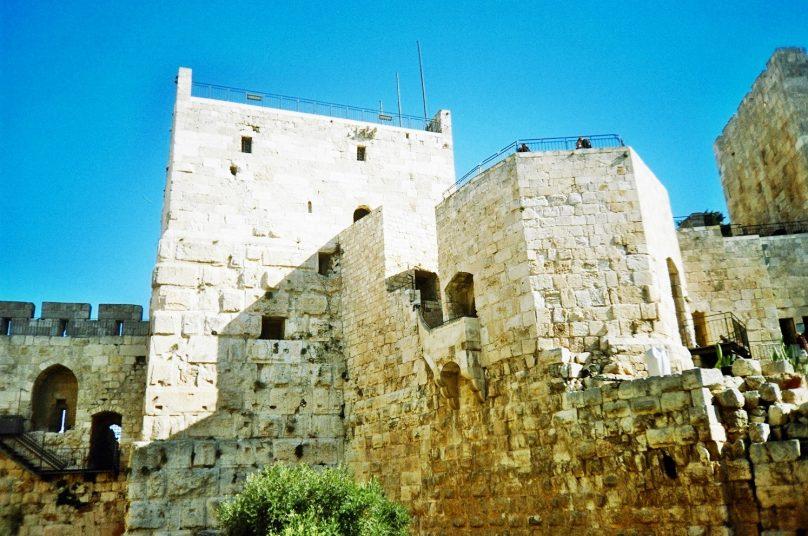 Ciudad vieja (Jerusalén, Palestina)