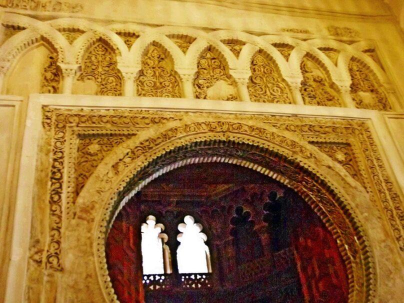Mudéjar aragonés (Aragón)