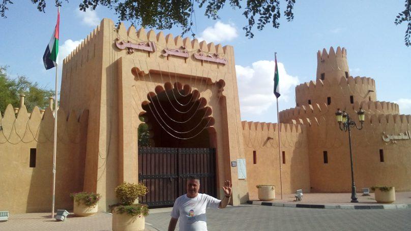 Al Ain (por Jorge Sánchez)