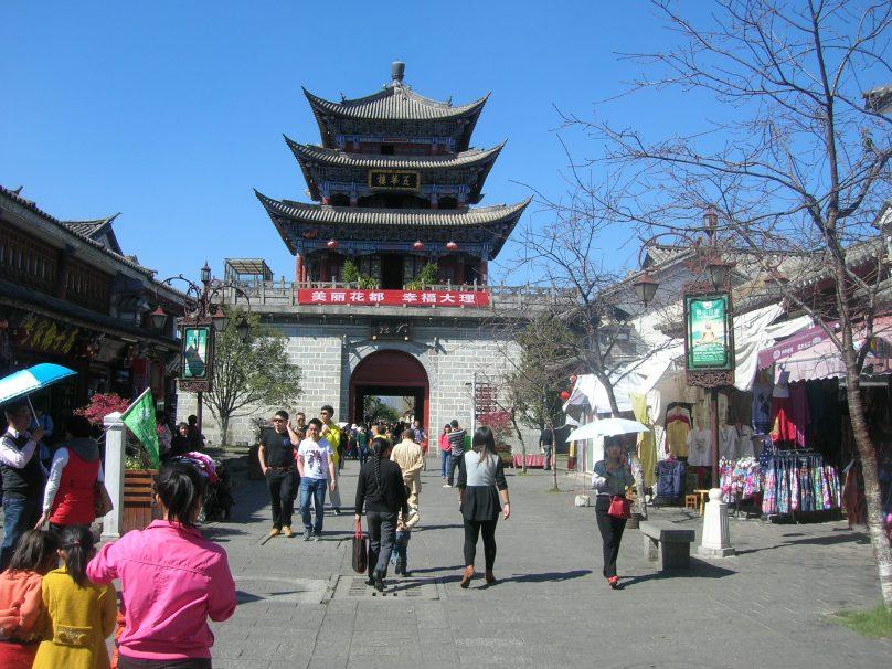 DaliCangshanJorge_02