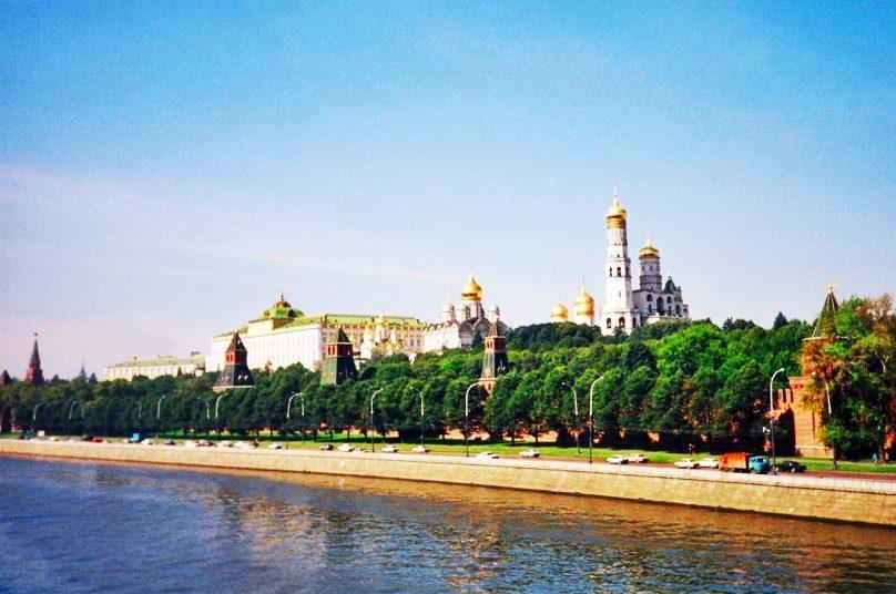 Kremlin de Moscú (Moscú, Rusia)