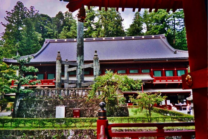 Nikkō (Prefectura de Tochigi, Japón)