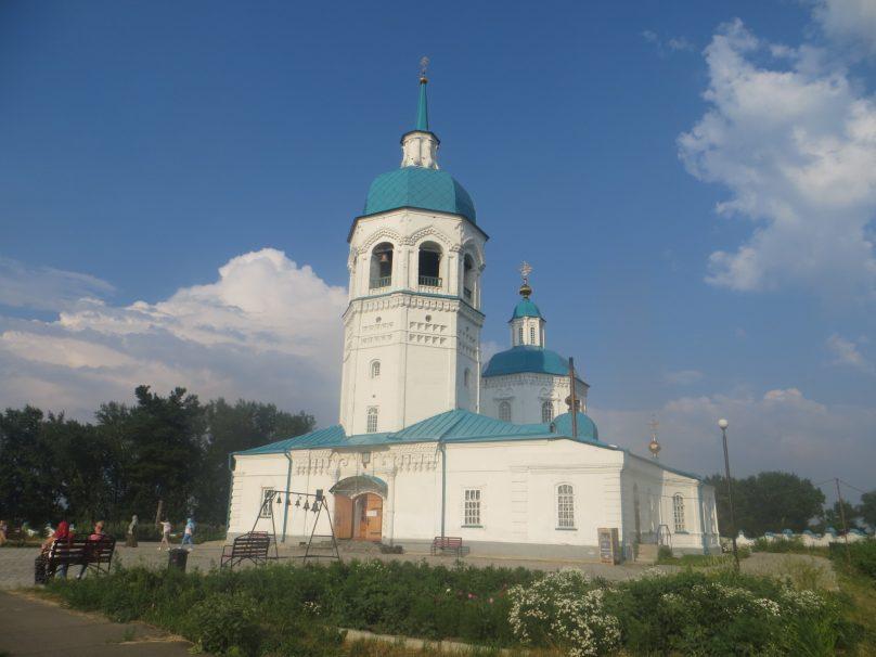 YeniseiskJorge_02