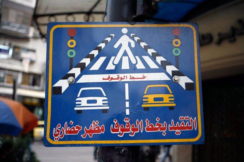 DamascoJorge_02
