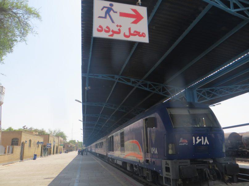 Ferrocarril de Irán (por Jorge Sánchez)
