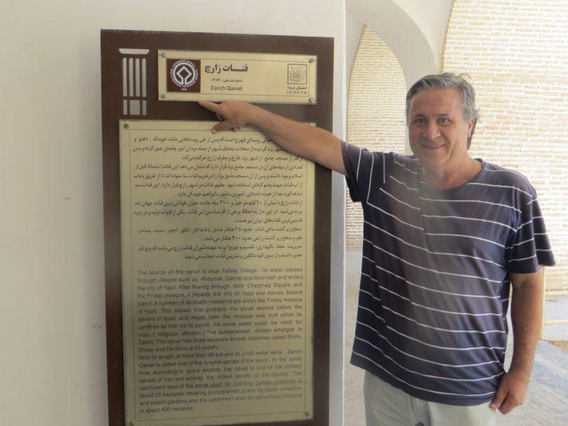 Qanat persa (por Jorge Sánchez)