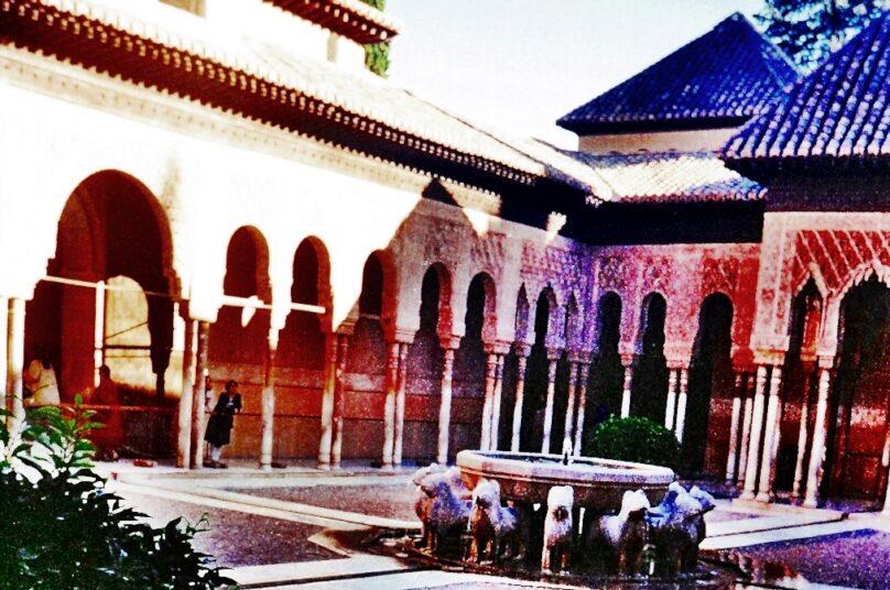 Fuente de los Leones (Granada, Andalucía)
