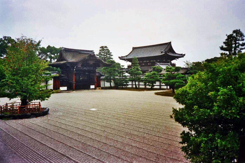 Kioto_11