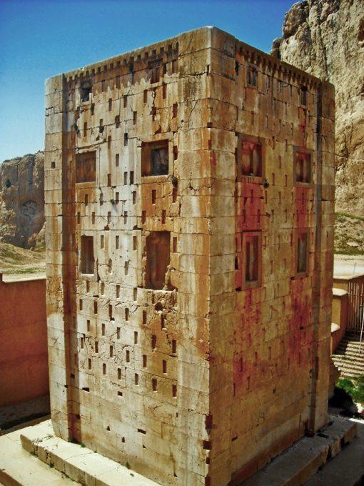 Ka'ba-i Zartosht (Provincia de Fars, Irán)