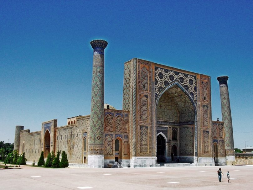Madrasa de Ulugbek (Samarcanda, Uzbekistán)