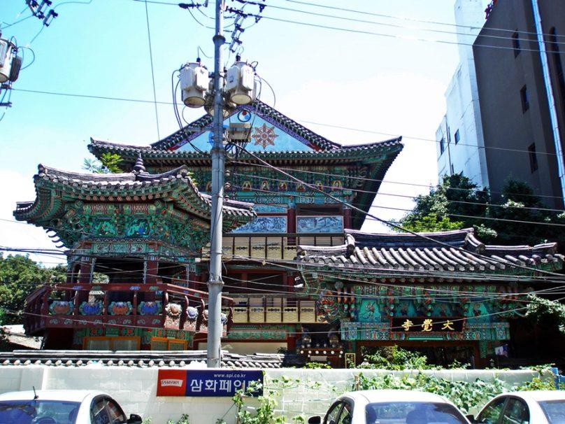 Daegaksa (Seúl, Corea del Sur)