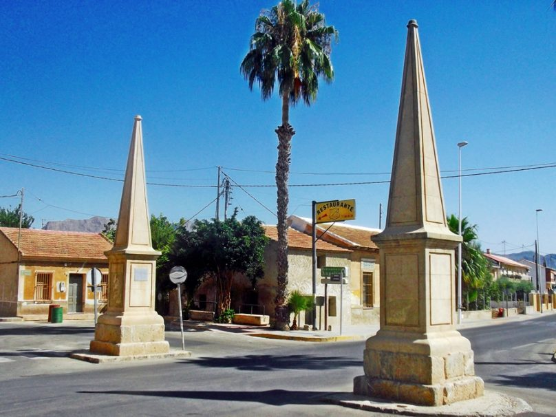Beniel (Municipio de Beniel, Región de Murcia)