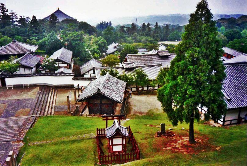 Nara (Prefectura de Nara, Japón)