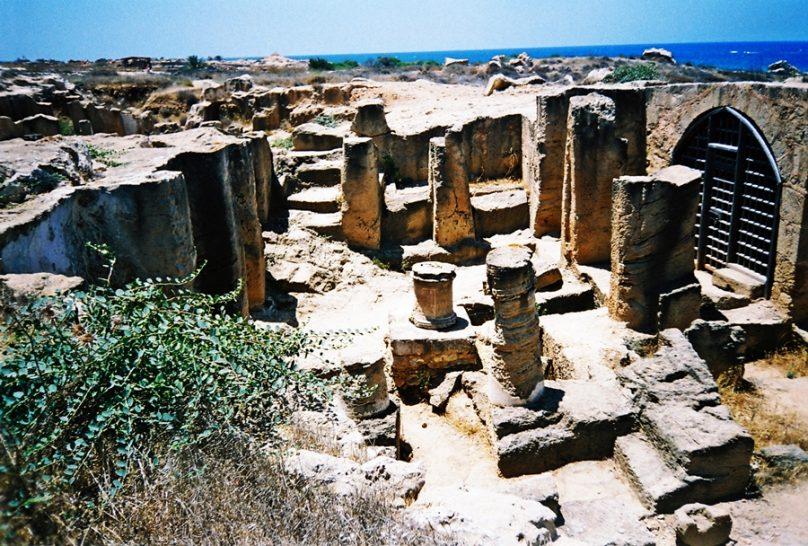 Kato Pafos (Distrito de Pafos, Chipre)