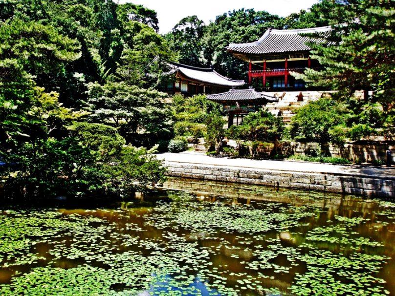 Biwon (Seúl, Corea del Sur)