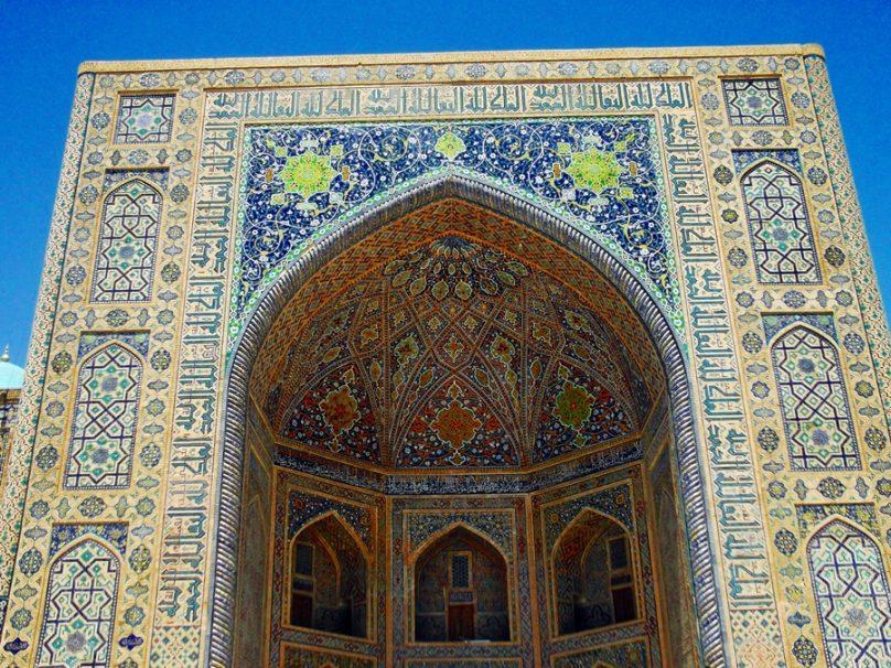 Madrasa Tilya Kori (Samarcanda, Uzbekistán)